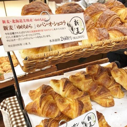 北海道美瑛産の新麦「ゆめちから」