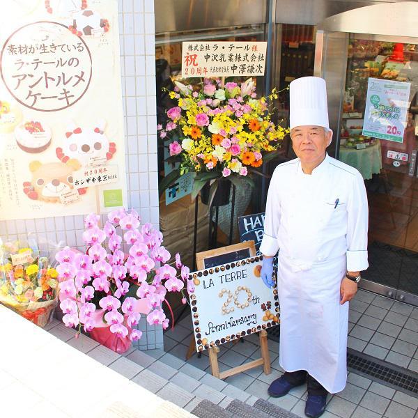 20周年中村シェフ.JPG