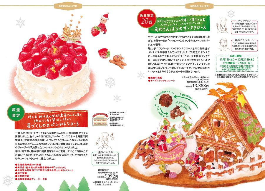 web_christmas2.jpg