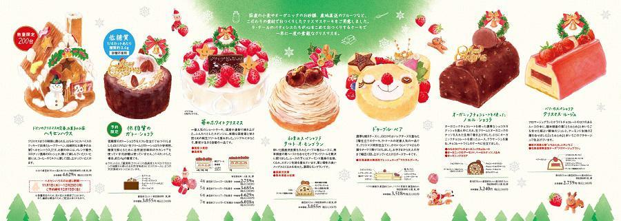 web_christmas3.jpg