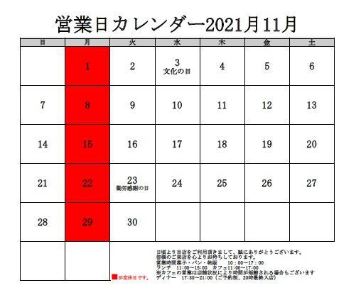 202111ferme.jpg
